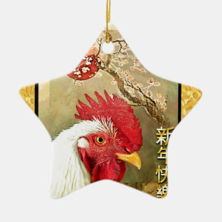 Chinese New Year Rooster & Sunrise on Gold Ceramic Star Decoration