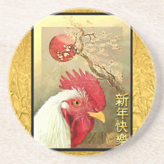 Chinese New Year Rooster & Sunrise on Gold Coaster