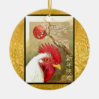 Chinese New Year Rooster & Sunrise on Gold Round Ceramic Decoration