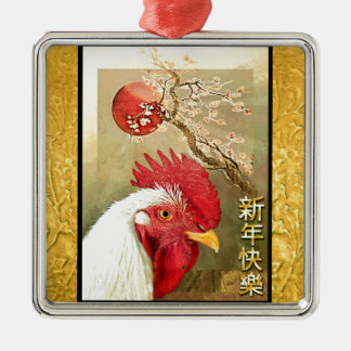Chinese New Year Rooster & Sunrise on Gold Silver-Colored Square Decoration