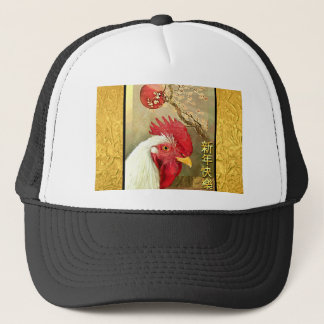 Chinese New Year Rooster & Sunrise on Gold Trucker Hat