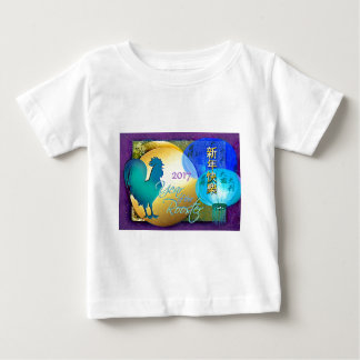 Chinese New Year Rooster with Blue Lanterns Baby T-Shirt