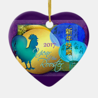 Chinese New Year Rooster with Blue Lanterns Ceramic Heart Decoration