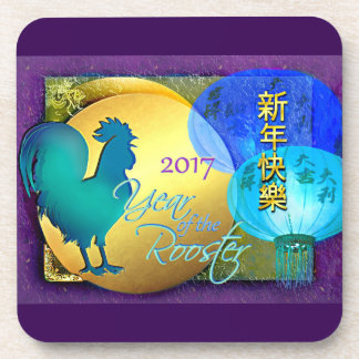 Chinese New Year Rooster with Blue Lanterns Coaster