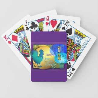 Chinese New Year Rooster with Blue Lanterns Poker Deck