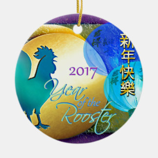 Chinese New Year Rooster with Blue Lanterns Round Ceramic Decoration