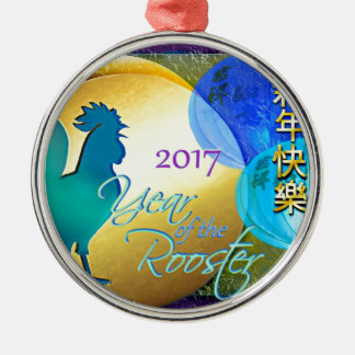 Chinese New Year Rooster with Blue Lanterns Silver-Colored Round Decoration