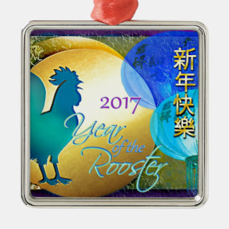Chinese New Year Rooster with Blue Lanterns Silver-Colored Square Decoration