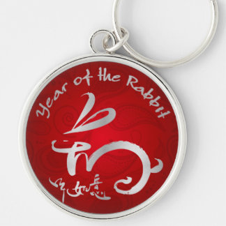 Chinese New year - Silver Year of the Rabbit Silver-Colored Round Key Ring