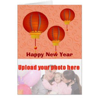 Chinese New Year Vietnamese New Year Tet lanterns Greeting Card