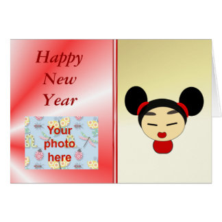 Chinese New Year Vietnamese New Year Tet Year of Cards