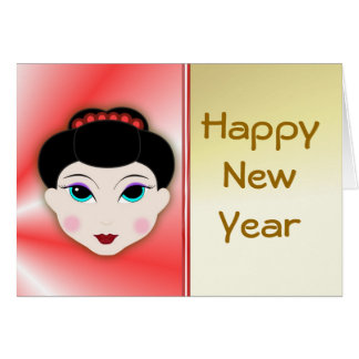 Chinese New Year Vietnamese New Year Tet Year of Greeting Card