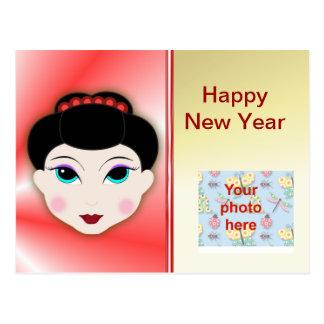 Chinese New Year Vietnamese New Year Tet Year of Postcard
