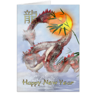 Chinese New Year - Year Of The Dragon - 2012 Card