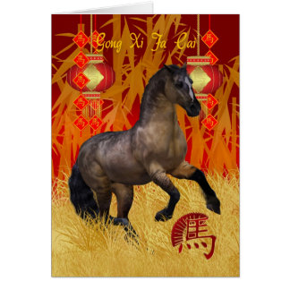 Chinese New Year, Year Of The Horse 2014 Greeting Card