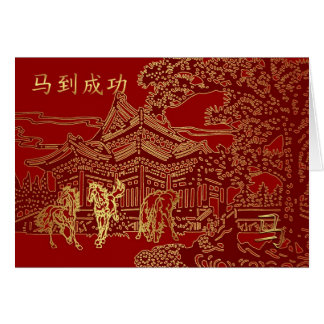 Chinese New Year, Year Of The Horse Card