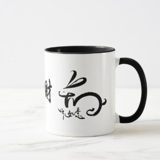 Chinese New  Year - Year of the Rabbit Mug