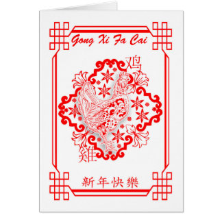 Chinese New Year, Year Of The Rooster In Red And W Card