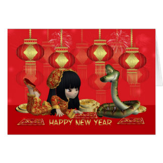 Chinese New Year - Year Of The Snake Card