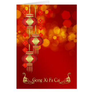 Chinese New Year - Year Of The Snake With Lanterns Greeting Cards