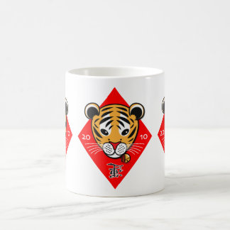 Chinese New Year / Year of the Tiger mug