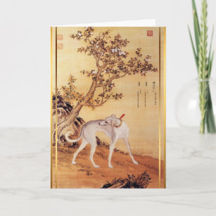 Chinese Painting 2 Dog Year 2018 Greeting card