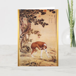 Chinese Painting 3 Dog Year 2018 Greeting card