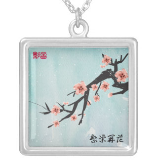 Chinese Paintings - Cherry Blossoms Pendants
