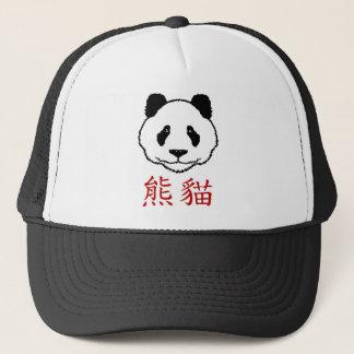 Chinese Panda Trucker Hat