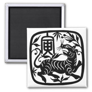 Chinese Paper Cut Tiger Square Magnet