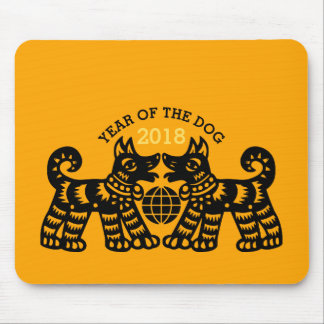 Chinese Papercut Dog Year 2018 Choose Color BackG Mouse Pad