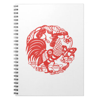 Chinese Papercut Rooster Year 2017 notebook