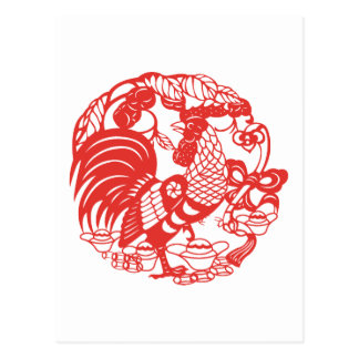 Chinese Papercut Rooster Year 2017 Postcard