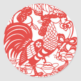 Chinese Papercut Rooster Year 2017 R sticker