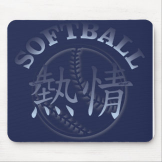 Chinese Passion for Softball Mouse Pad