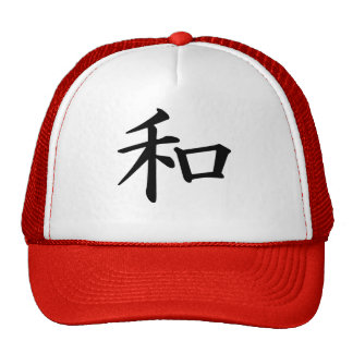 Chinese peace sign trucker hats