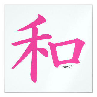 Chinese Peace Sign 13 Cm X 13 Cm Square Invitation Card
