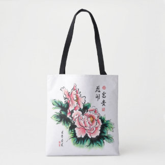 Chinese Peony of Prosperity Tote Bag