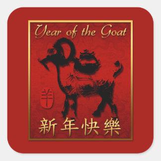 Chinese Ram Sheep Goat Year Stickers