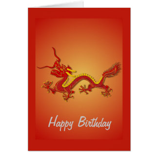 Chinese Red And Gold Dragon Birthday Card