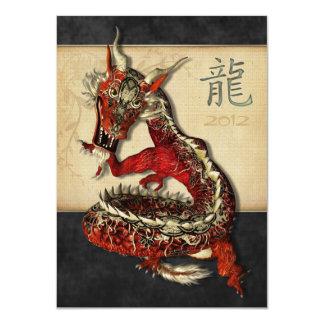 Chinese Red Dragon Medium Invitations