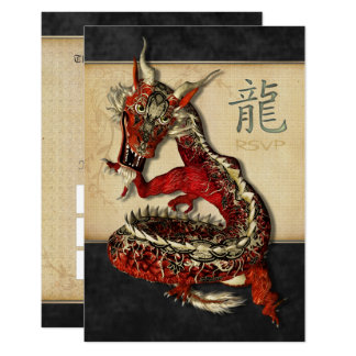 Chinese Red Dragon RSVP Cards