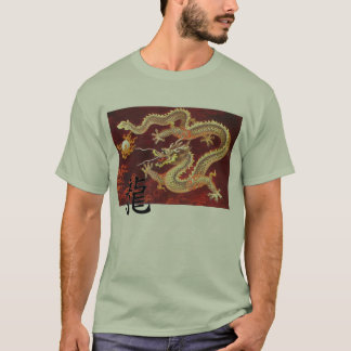 Chinese Red Enter the Dragon T-shirt - Customized