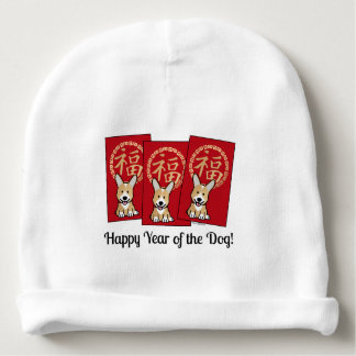 Chinese Red Envelope Lucky Corgi Year of the Dog Baby Beanie