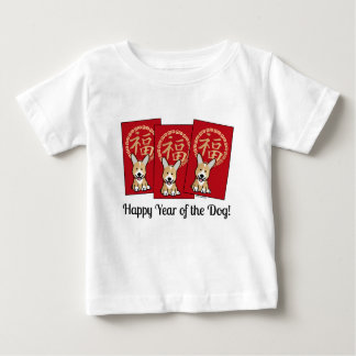 Chinese Red Envelope Lucky Corgi Year of the Dog Baby T-Shirt