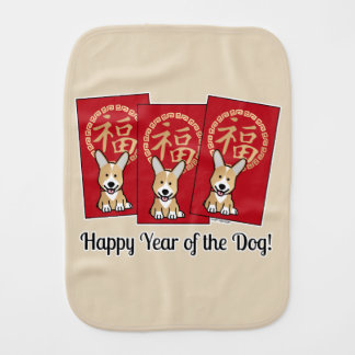 Chinese Red Envelope Lucky Corgi Year of the Dog Burp Cloth