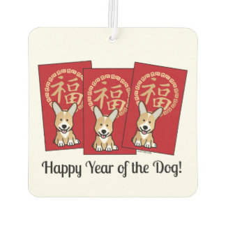 Chinese Red Envelope Lucky Corgi Year of the Dog Car Air Freshener