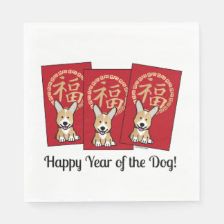 Chinese Red Envelope Lucky Corgi Year of the Dog Disposable Serviette