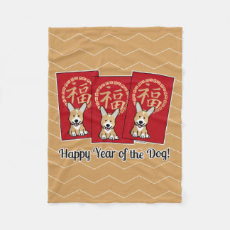 Chinese Red Envelope Lucky Corgi Year of the Dog Fleece Blanket