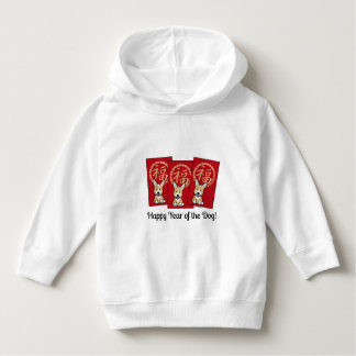 Chinese Red Envelope Lucky Corgi Year of the Dog Hoodie